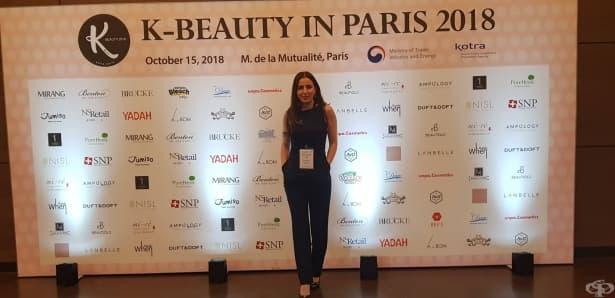 Красимира Нанкова, Greentown.bg – Природосъобразната козметика е страст, но и отговорност пред хората, които й се доверяват - изображение