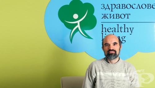 Доктор Димитър Пашкулев: Научно проверените природни методи ще са важна част от единната медицина на бъдещето - изображение