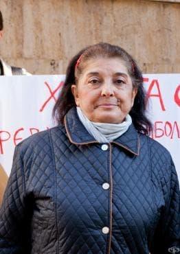 """Роза Чеглайска, Председател на  Асоциацията на пациентите с ревматични заболявания: Не искаме живота на хората с ревматични заболявания да се решава """"на парче"""" - изображение"""