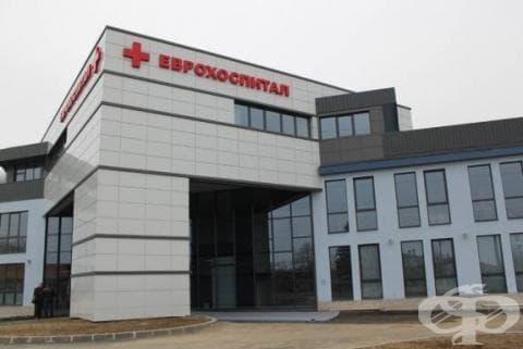 """Д-р Венцислав Джурков: В МБАЛ """"Еврохоспитал"""" ще работи единственият хирург, който лекува лапароскопски тумори на дебелото черво и стомаха - изображение"""