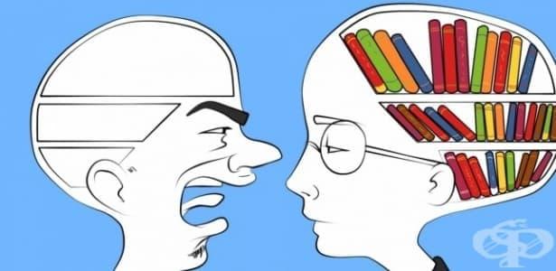 7 безплатни съвета, за които плащате на психолозите - изображение