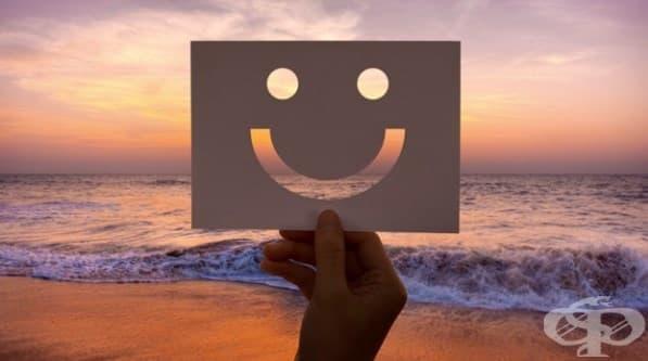 10 минути до щастието – методът, който ще ви помогне в стресови ситуации - изображение