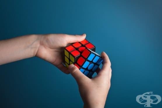 8 знака, че сте по интелигентни, отколкото си мислите - изображение