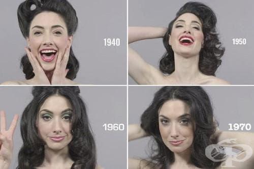 Вижте как се променят стандартите за красота за 100 години в една минута (time lapse видео) - изображение