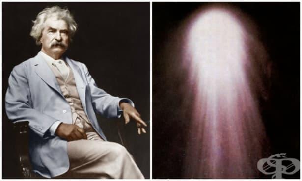 11 съвпадения, които ще учудят дори скептиците - част 1 - изображение