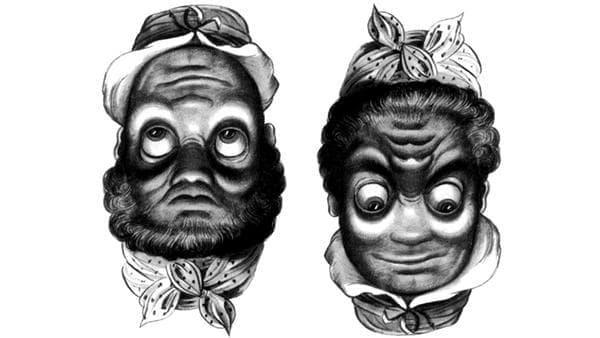 Няколко илюзии, които доказват, че невинаги можем да се доверяваме на мозъка си - изображение
