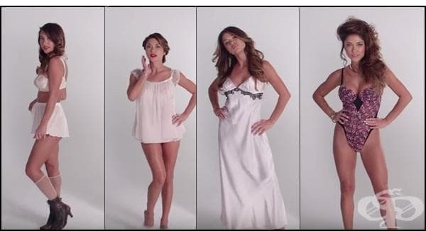 100 години разлика в дамското бельо в триминутно таймлапс видео - изображение