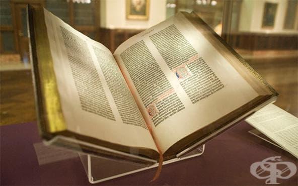 10 от най-старите оцелели книги в света - изображение