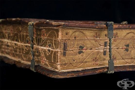 Вижте тази уникална книга от 16 век, която може да бъде четена по 6 различни начина - изображение