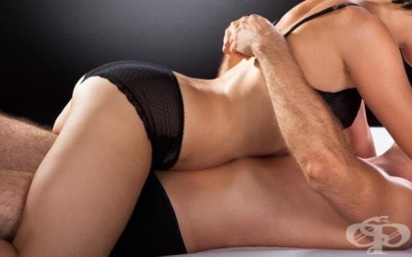 Секс част