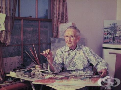 Анна Мари Моузес - жажда за изкуство без предел - изображение