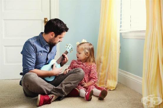 Чувствено писмо на баща към малката му дъщеря за бъдещия й съпруг - изображение