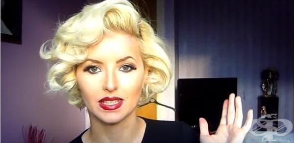 Прическа стил Мерилин Монро за къса коса - изображение