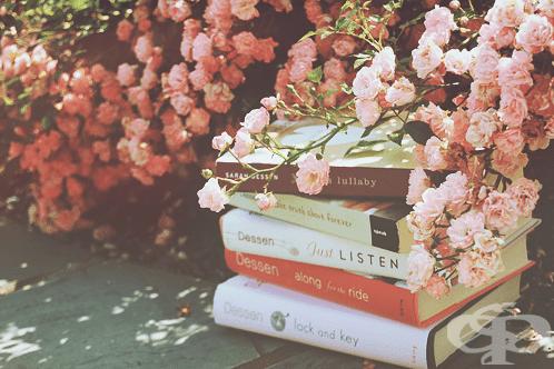 10 вдъхновяващи книги, които са способни да преобърнат живота ни - изображение