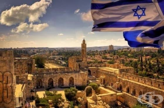 30 особености на живота в Израел, които ви правят непригодни за живеене във  всяка друга страна (3 част) | LifeStyle Framar.bg
