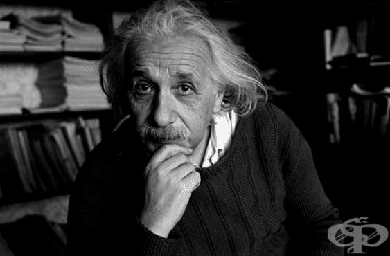 20 физици, които промениха света със своите теории – II част - изображение
