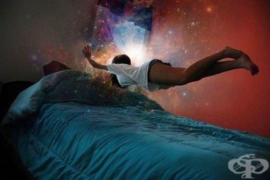 4 неща, които можем буквално да научим в съня си - I част - изображение