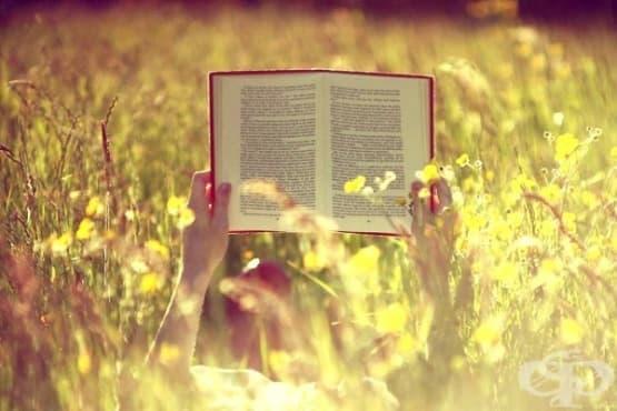 Четенето на книги удължава живота, твърди ново изследване - изображение