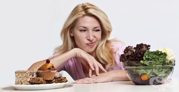 8 неща, които винаги сте искали да знаете за диетите - част 2 - изображение