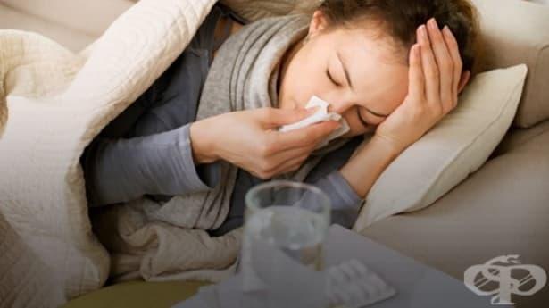 10 неща, които се случват в тялото ви, когато се разболеете - част 2 - изображение