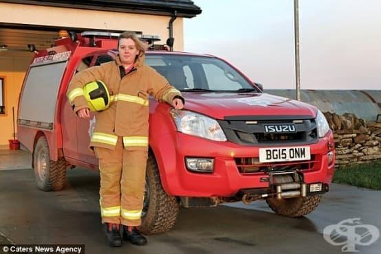 Сара Мур – жената, която работи на 9 места на отдалечен шотландски остров - изображение