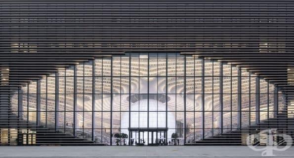 Окото на Бинхай – библиотеката на бъдещето, която съхранява 1.2 милиона книги - изображение