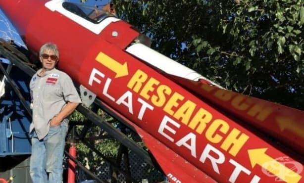 Защитник на теорията за плоската Земя ще се изстреля със саморъчно направена ракета  - изображение