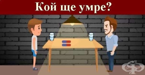 3 криминални загадки: можете ли да ги решите? - изображение