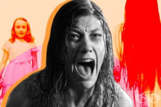 Най-страшните филми на всички времена (част 2) - изображение