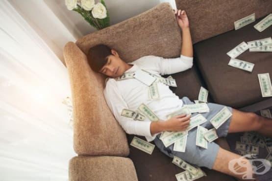 8 измамни концепции, за парите и живота (част 2) - изображение