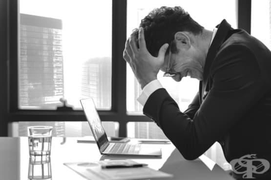 Ужасяващите начини, по които стресът влияе на тялото ви (част 2) - изображение