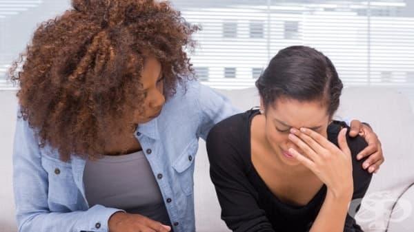 Скъпи дами, ето за какво не трябва да се извинявате – част 2 - изображение