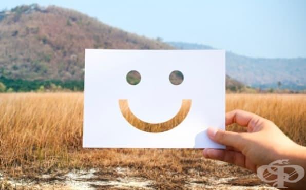 5 ежедневни фрази за щастлив живот - изображение