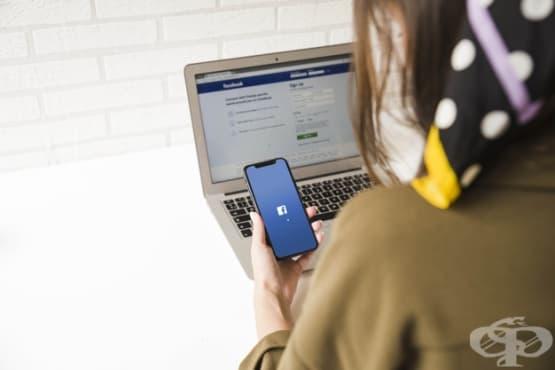 Уместно ли е да комуникирате с починали близки във Facebook  - изображение