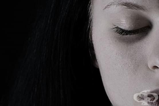 20 неща, за които жените  най-често съжаляват - изображение