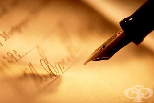 Какво издава почеркът за човека. Вижте какъв тип характер имате според ръкописния ви стил - изображение