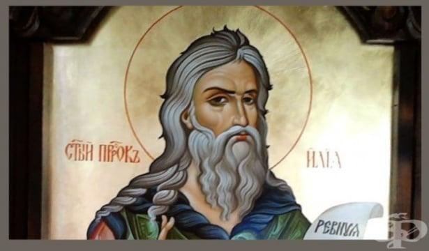 Илинден — поверия и обичаи - изображение