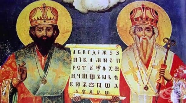 24 май – Ден на българската писменост, просвета и култура - изображение