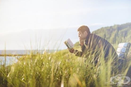 3 полезни навика, които стават по-лесни с времето - изображение