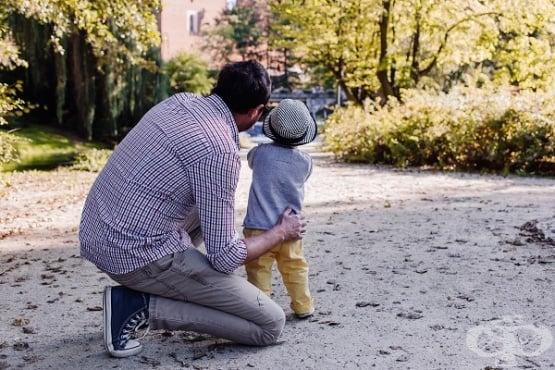 45 безценни съвета, които бащите трябва да предадат на синовете си - изображение