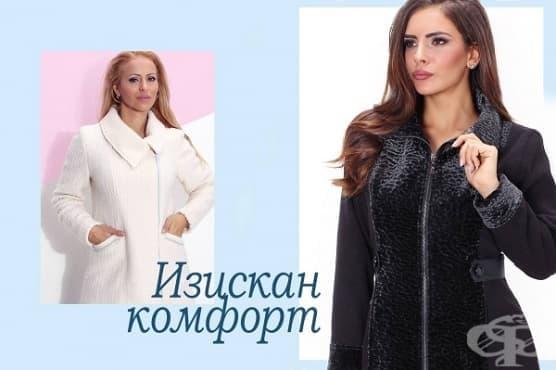 Тенденции в зимните палта: стил и комфорт на първо място (част 1) - изображение