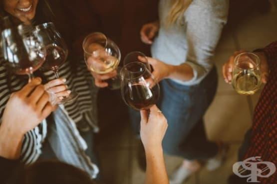 5 здравословни алкохолни напитки, с които ще се забавлявате без вина - изображение
