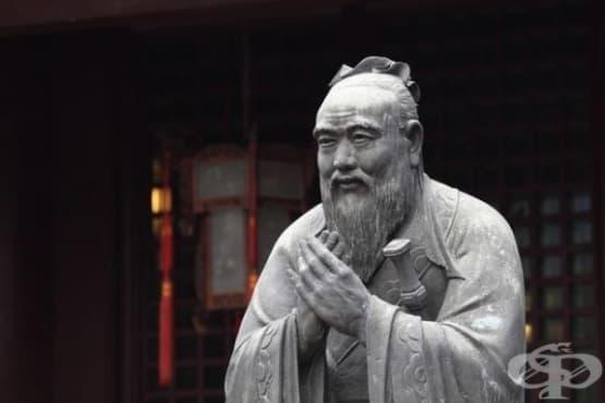 6 прекрасни житейски урока от китайския философ Конфуций - изображение