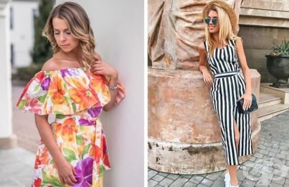 7 дрехи в женския гардероб, които подлудяват мъжете - изображение