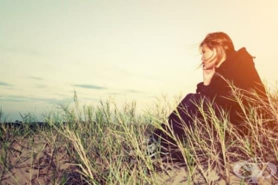 6 знака, че имате изострено чувство за емпатия и сте свръхчувствителни към енергии - изображение