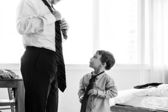 8 цитата за най-важния мъж в живота на вашето дете - бащата - изображение