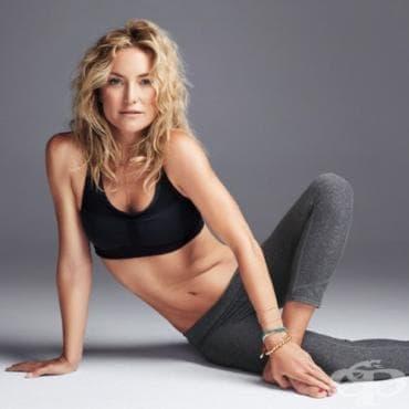 Любимите упражнения от пилатес програмата на холивудската звезда с най-съвършеното коремче Кейт Хъдсън (Снимки) - изображение