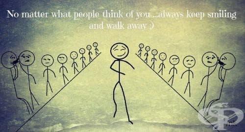 10 признака, че се страхувате от това какво хората мислят за вас (1 част) - изображение