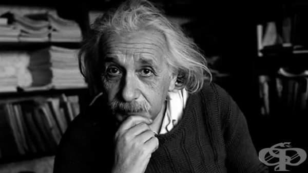 Човекът зад учения - няколко малко познати цитата от Алберт Айнщайн за славата, любовта, мира и религията - изображение