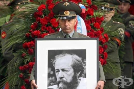 Критикът Виктор Йерофеев за своя Бог Солженицин - изображение